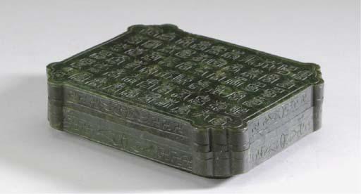 A CHINESE SPINACH JADE BOX,