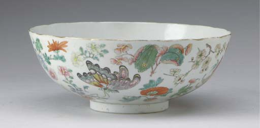 FOUR CHINESE FAMILLE ROSE PORCELAIN TABLE ARTICLES,