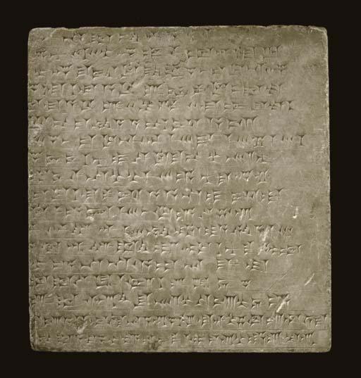 A NEO-ASSYRIAN INSCRIBED GYPSUM BLOCK