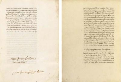 MENAHEM AZARIAH da Fano (1548-