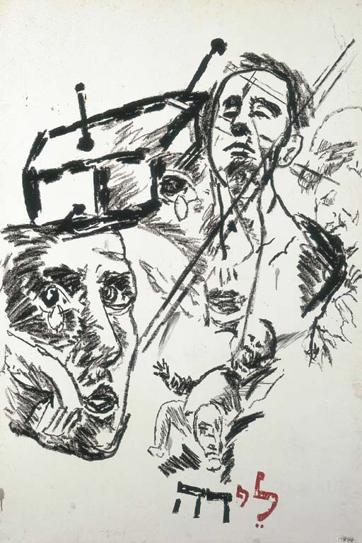 Aviva Uri (1927-1989)