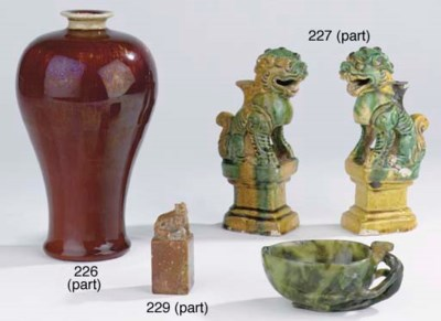 (4) A group of Asian works of