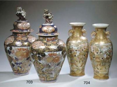 A pair of Samson Imari jars an