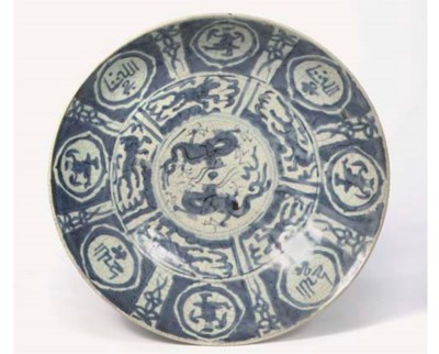 A rare Swatow blue and white '