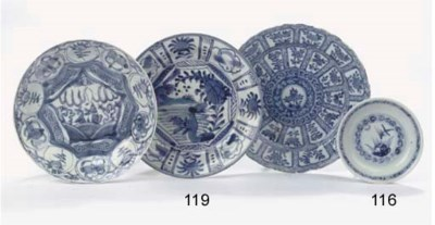 Five various blue and white pl