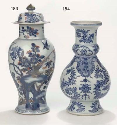 A late Ming and an Imari jar a