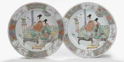 A pair of rose-verte dishes