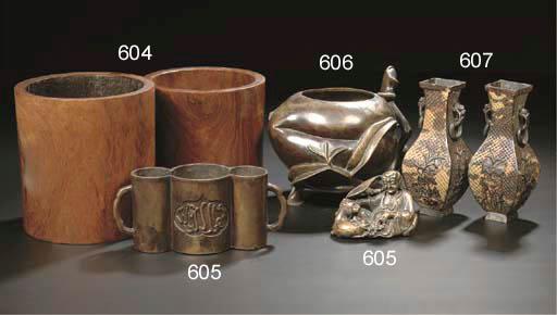 A bronze vessel for the Islami