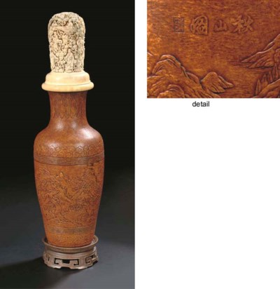 A gourd vase and ivory cover