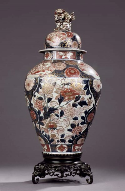 An Imari mounted vase and cove