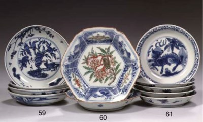 Five Ming blue and white small