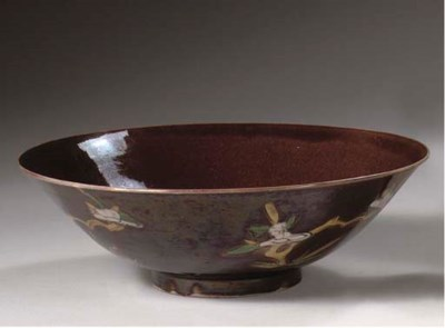 A BRINJAL CONICAL BOWL