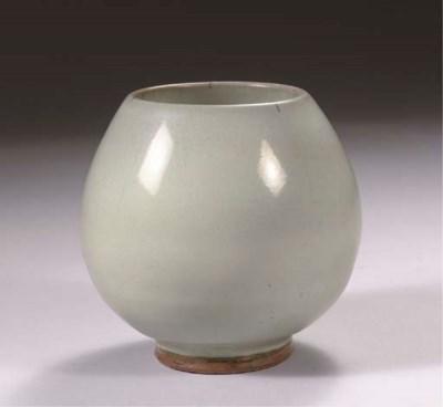 A Junyao 'lotus-bud' waterpot