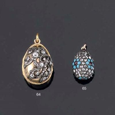 A RUSSIAN DIAMOND EASTER EGG P