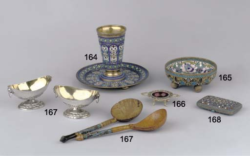 A Russian silver-gilt and cloisonné enamel and filigree bowl