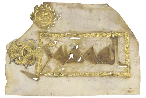FRAGMENTARY QUR'AN FOLIO