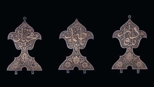 THREE SAFAVID GOLD DAMASCENED