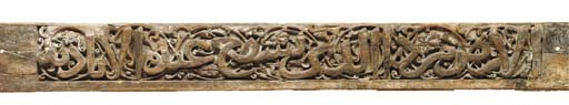AN AYYUBID CARVED WOODEN BEAM