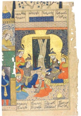 FOUR MINIATURES FROM A SHAHNAM