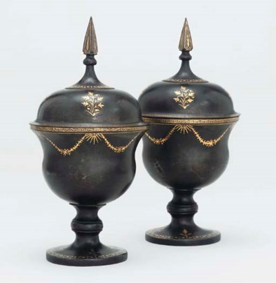 A PAIR OF QAJAR GOLD DAMASCENE