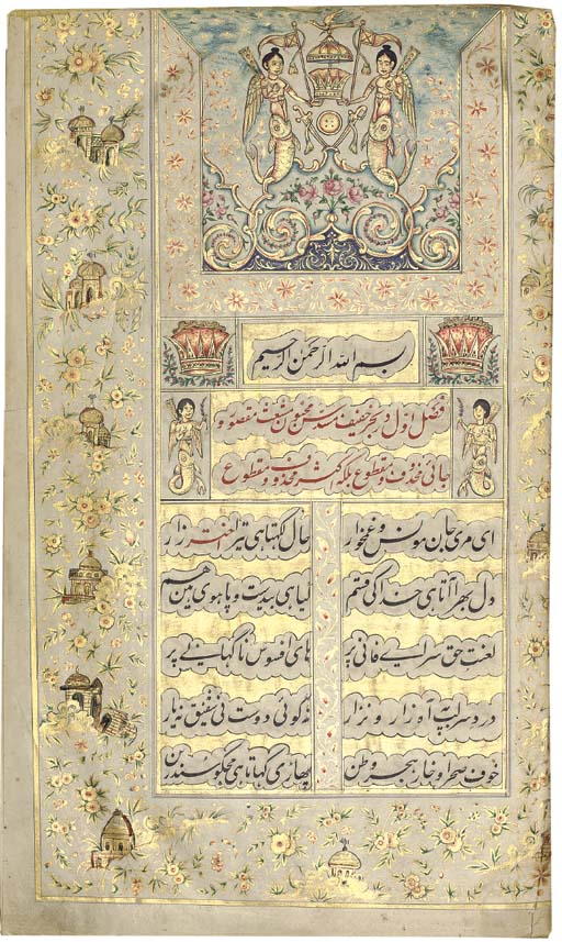WAJID 'ALI SHAH OF AWADH (R. 1