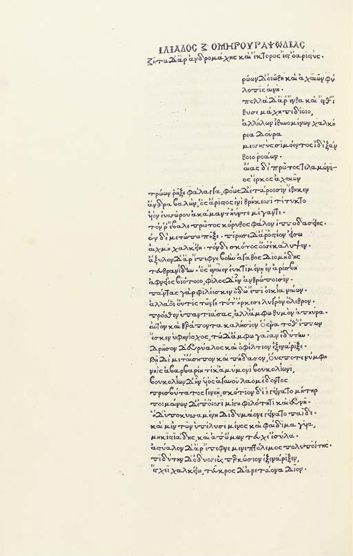 HOMER (?8th century B.C.). Ope