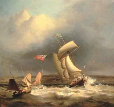 James Harris (1810-1887)