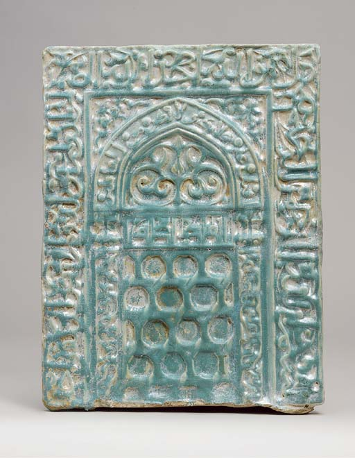 A NISHAPUR MOULDED TURQUOISE G