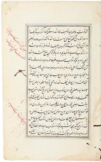 KAZI B. KASHIF AL-DIN MUHAMMAD