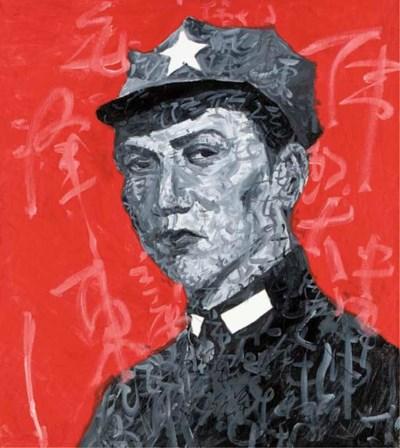 Sheng Qi (b. 1965)