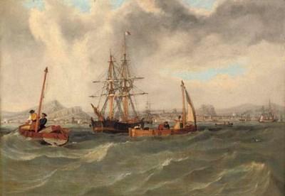 William Frederick Settle (1821