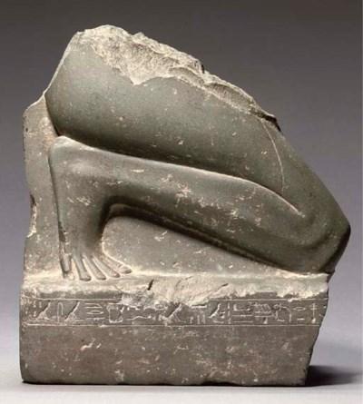 AN EGYPTIAN FRAGMENTARY GREYWA