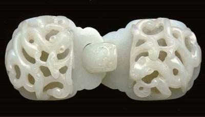 A Chinese pale celadon two-par