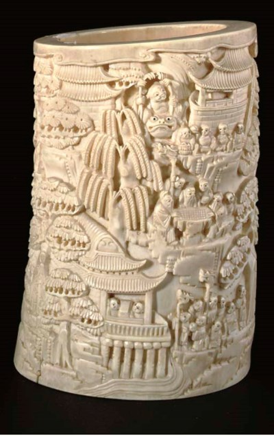 A Chinese ivory oval brushpot,