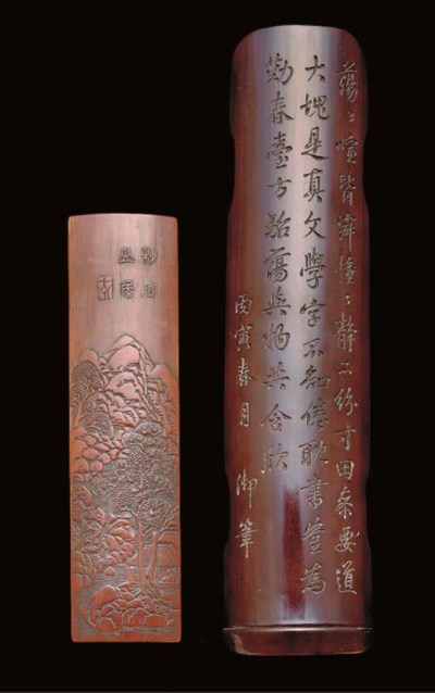 Two Chinese bamboo brush rests