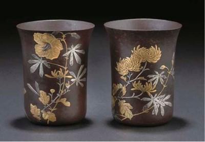 A pair of Japanese iron beaker