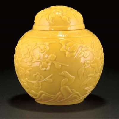 A Chinese opaque yellow globul