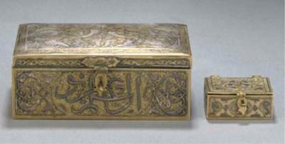 A RECTANGULAR CAIROWARE BOX AN