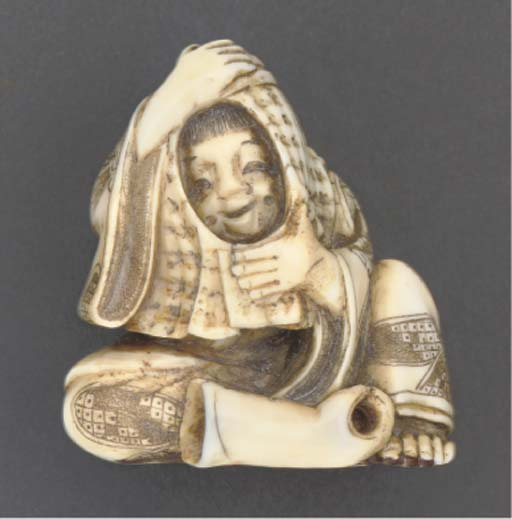 A Japanese ivory netsuke of a a seated boy, red lacquer signature tablet, late 19th Century