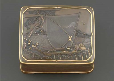 A Japanese fine inlaid rectang