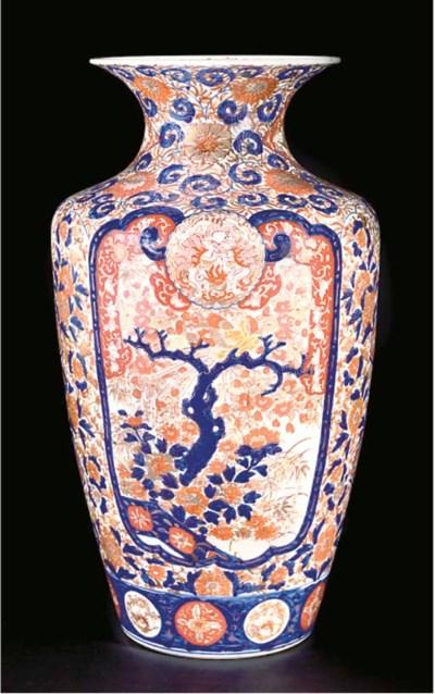 A Large Imari tapering vase, 1