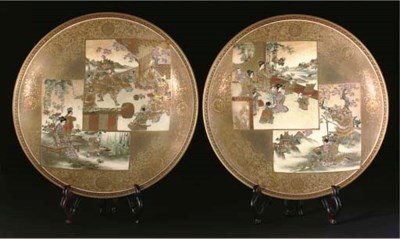 A pair of Satsuma dishes, impr