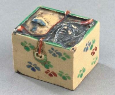 A Japanese Kiyomizu pottery re