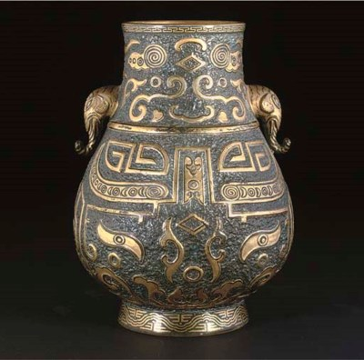 A Chinese archaistic porcelain