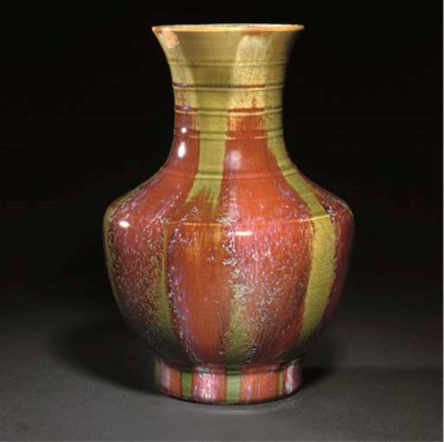 A Chinese flambe glazed vase,