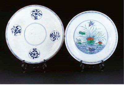 A Chinese doucai enamelled dis