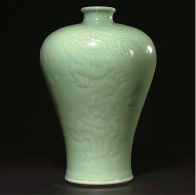 A Chinese pale celadon glazed