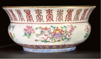 A famille rose bowl, Xianfeng