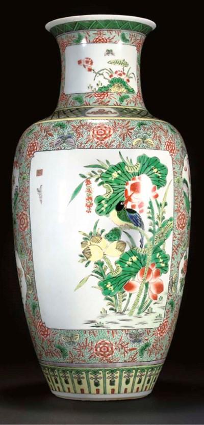 A famille verte tapering vase,