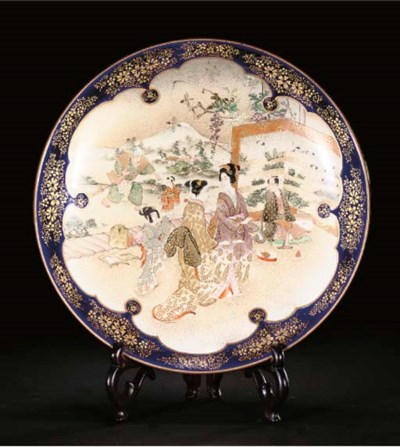 A Satsuma plate, 19th century